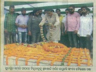 MP Baijayant Jay Panda pays homage to late Biju Pattnaik at Puri Samaja Page- 14,Dt. 18.04.17