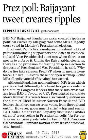 The New Indian Express, Dt. 19.07.17