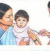 UNICEF--Immunisation