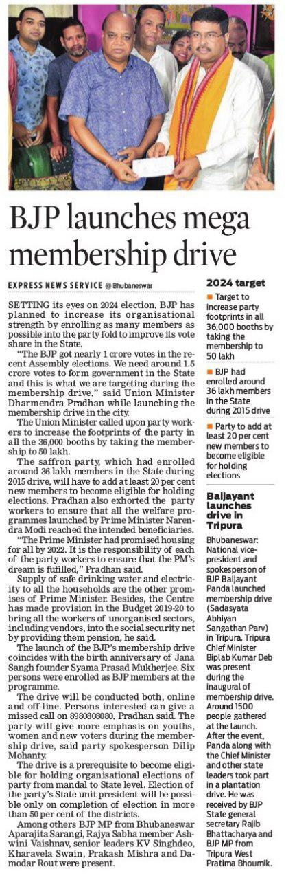 New Indian Express, 7.7.19