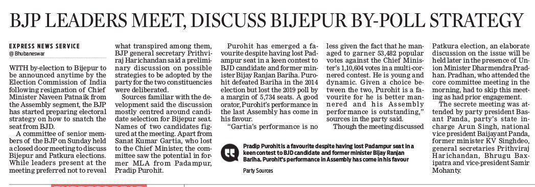 The New Indian Express, 10.6.19