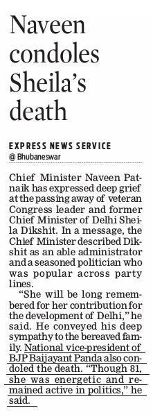 The New Indian Express, 21.07.19