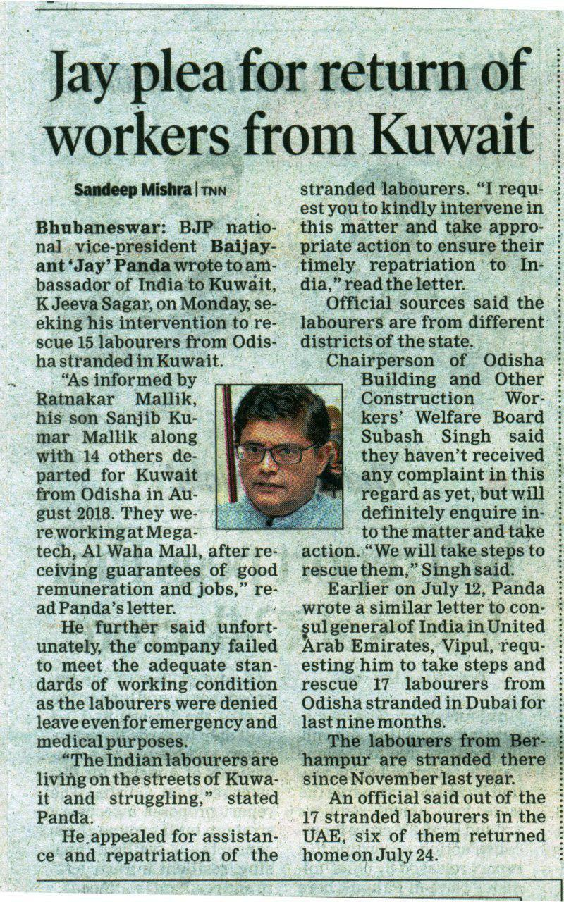 The Times of India, 07.08.19
