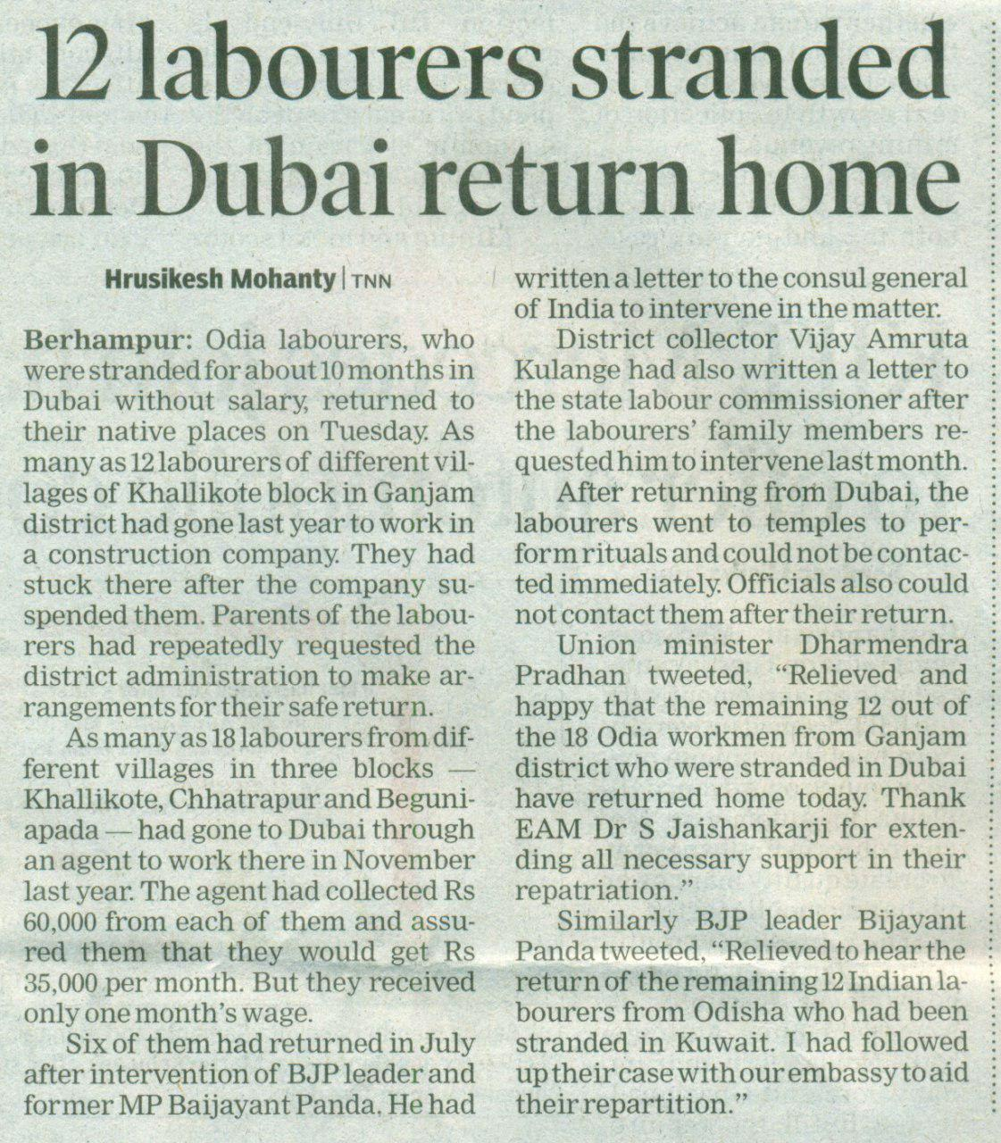 The Times of India, 28.08.19